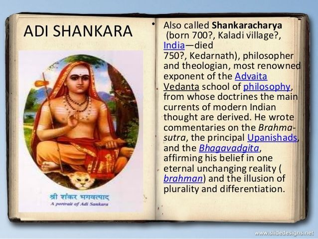 You are god myth - Adi shanakara advaita vedanta